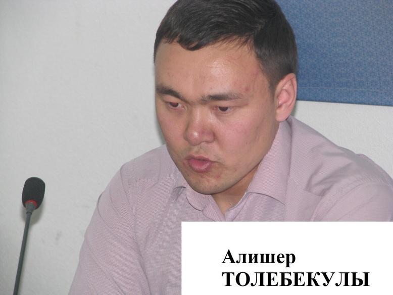 Алишер Толебекулы