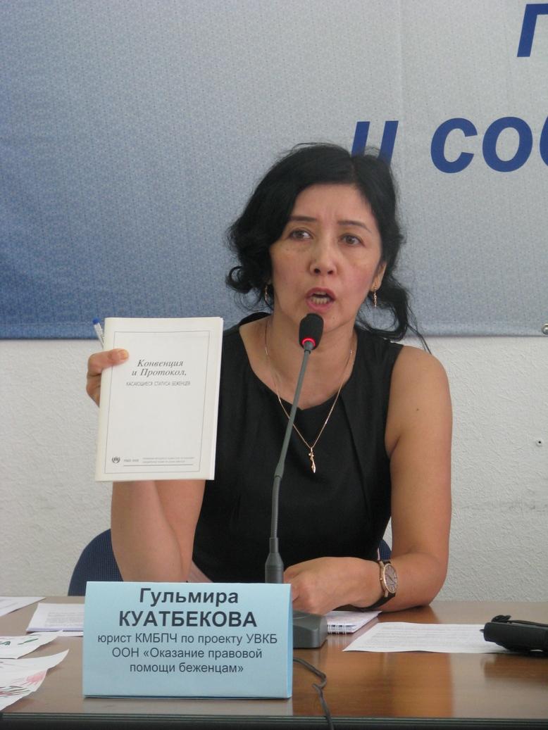 Гульмира Куатбекова