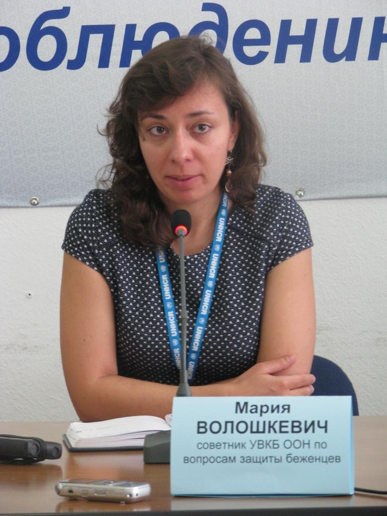 Волошкевич