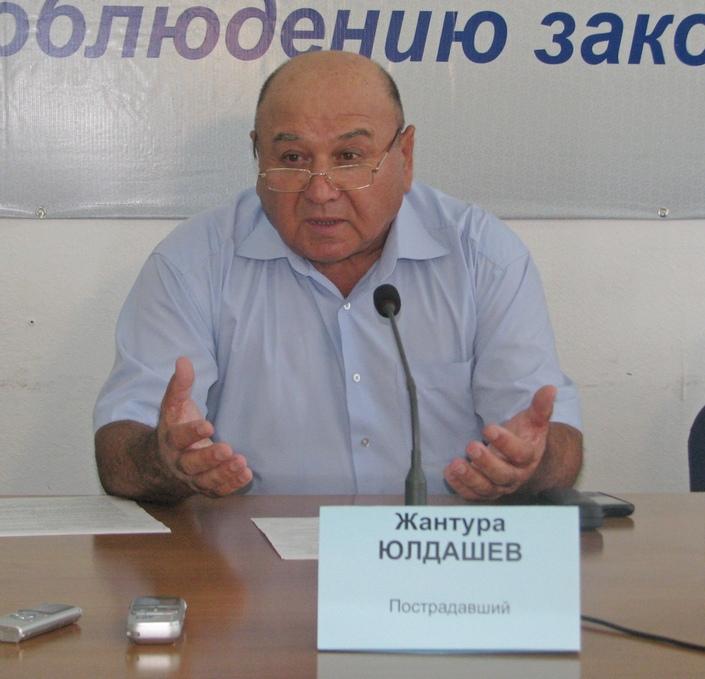Жантура Юлдашев