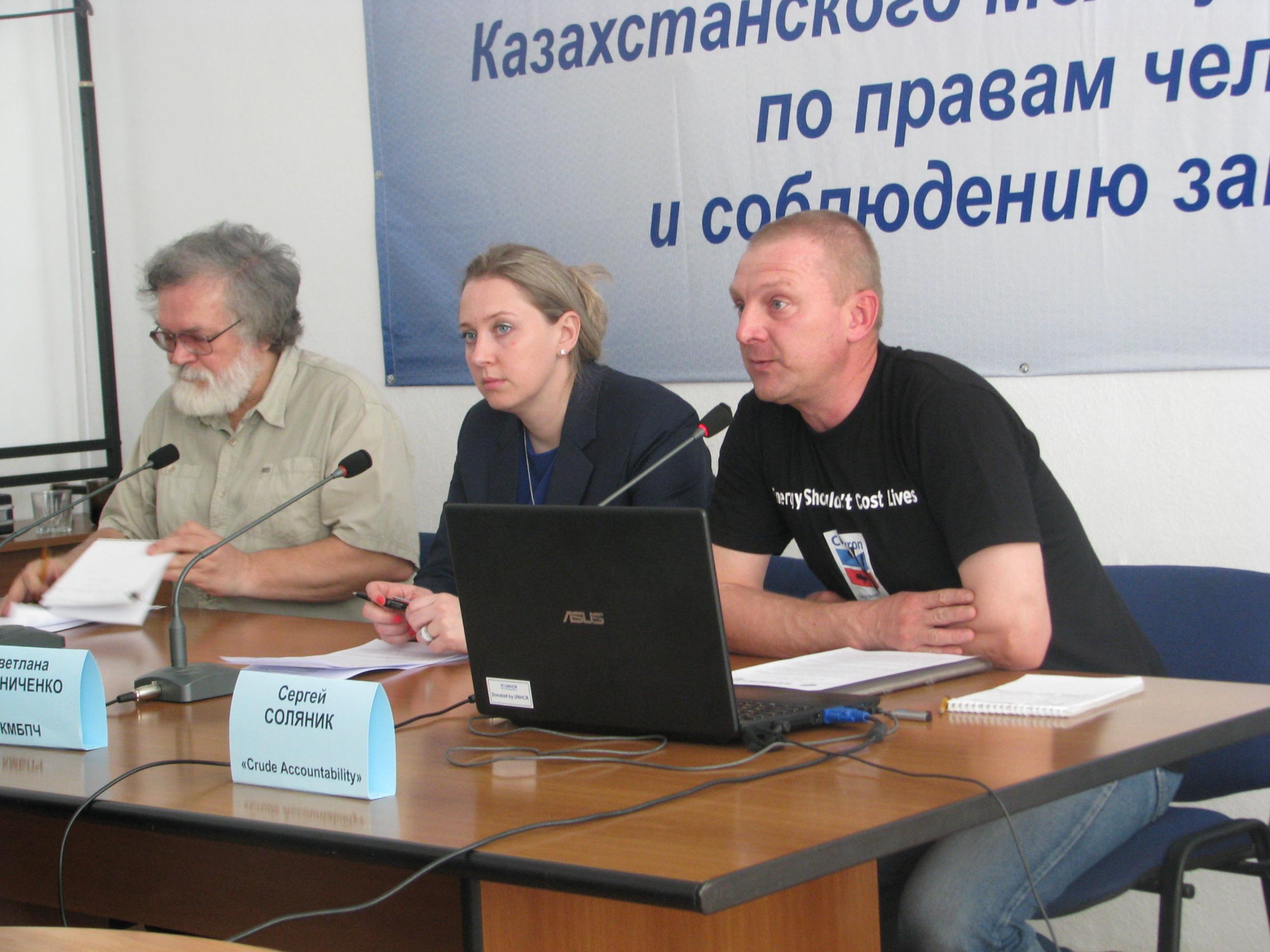 Соляник Куратов Хижниченко